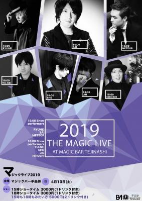T_LIVE2019_MONO_19.jpg