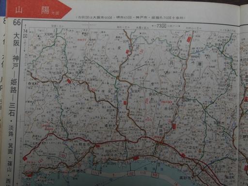 20181225・道路地図50-3・姫路・佐用