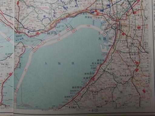 20181225・道路地図50-2・大阪・神戸