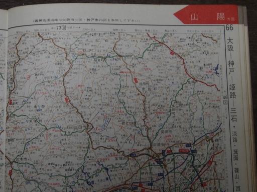 20181225・道路地図50-1・三田・亀岡