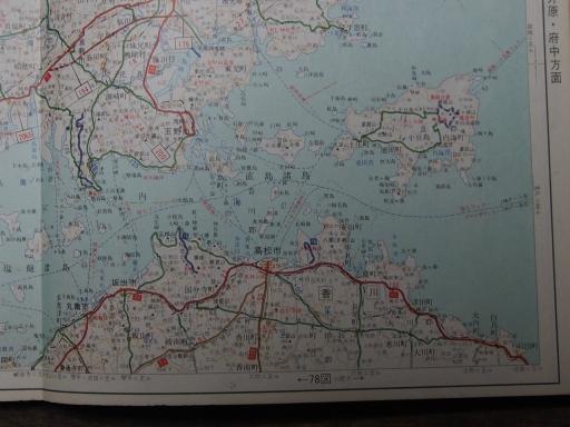 20181225・道路地図51-2・玉野・小豆島・高松