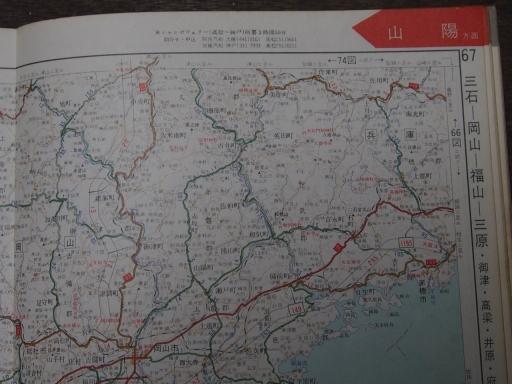 20181225・道路地図51-1・総社・岡山