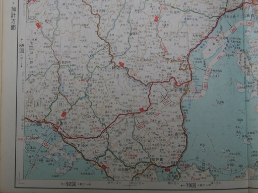 20181225・道路地図52-4・岩国・下松