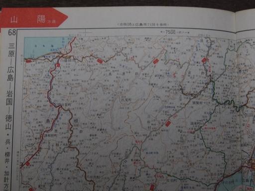 20181225・道路地図52-3・加計・益田