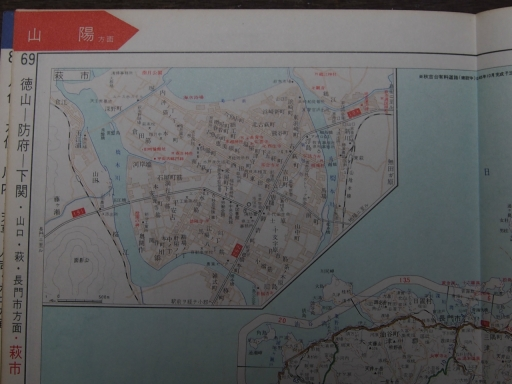 20181225・道路地図53-3・長門・萩市