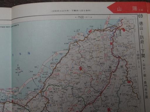 20181225・道路地図53-1・益田・萩