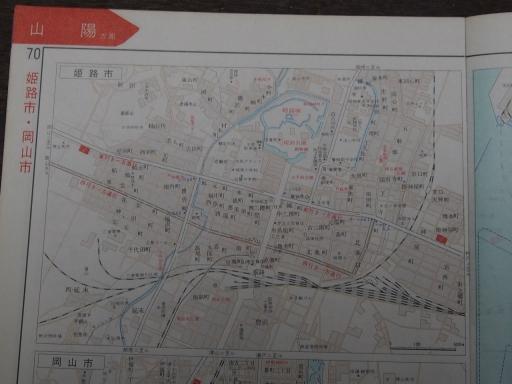 20181225・道路地図54-3・姫路市