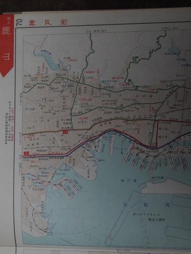 20181225・道路地図54-1・神戸市西部