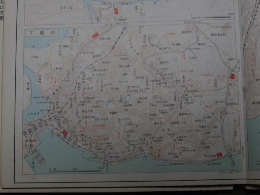 20181225・道路地図55-4・下関市