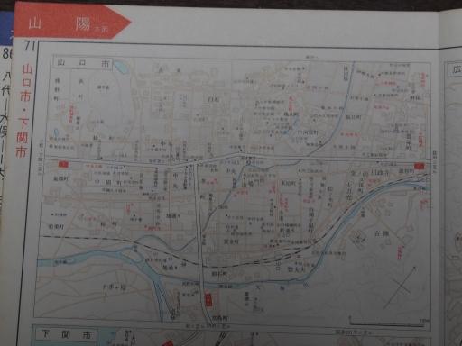 20181225・道路地図55-3・山口市