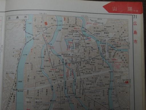 20181225・道路地図55-1・広島市北部