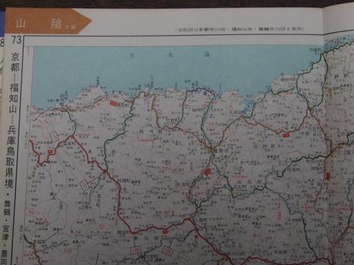 20181225・道路地図56-3・豊岡・香住