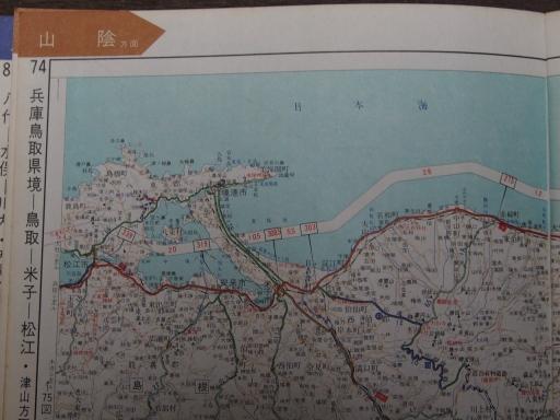 20181225・道路地図57-3・米子・境港