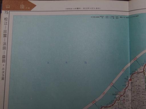 20181225・道路地図58-4・仁万・温泉津