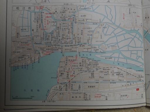 20181225・道路地図59-4・松江市