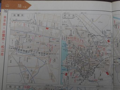 20181225・道路地図59-3・出雲市・米子市