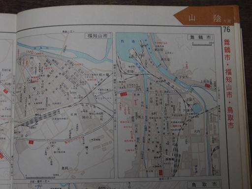 20181225・道路地図59-1・舞鶴市・福知山市