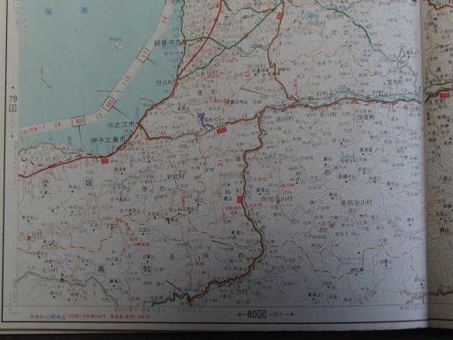 20181225・道路地図60-4=観音寺・伊予三島