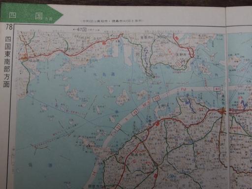 20181225・道路地図60-3・高松・丸亀