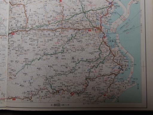 20181225・道路地図60-2・徳島・阿南