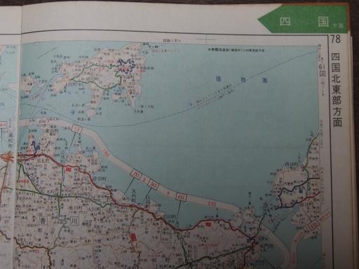 20181225・道路地図60-1・小豆島・鳴門