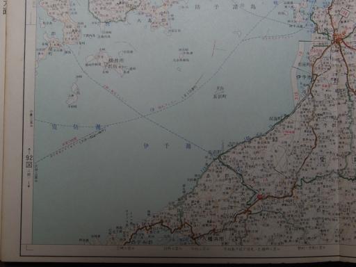 20181225・道路地図61-4=伊予・内子
