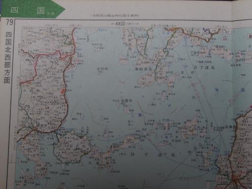 20181225・道路地図61-3=松山・岩国