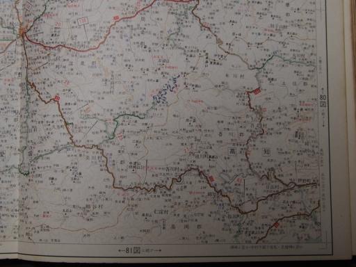 20181225・道路地図61-2=佐川・久万高原