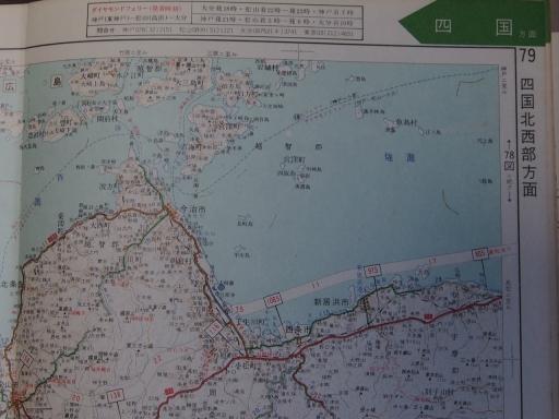 20181225・道路地図61-1=新居浜・今治
