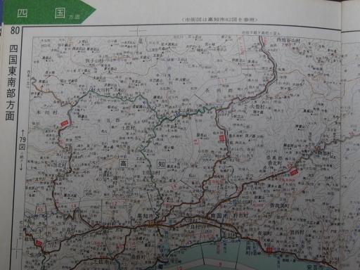 20181225・道路地図62-3=高知・南国
