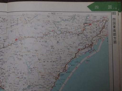 20181225・道路地図62-1=阿南・牟岐