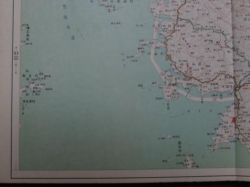 20181225・道路地図63-4=宿毛・津島