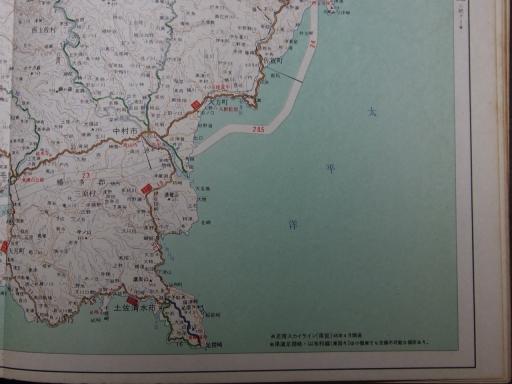 20181225・道路地図63-2=中村・土佐清水