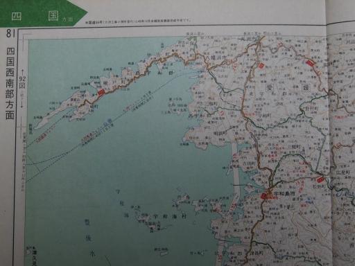 20181225・道路地図63-3=宇和島・八幡浜