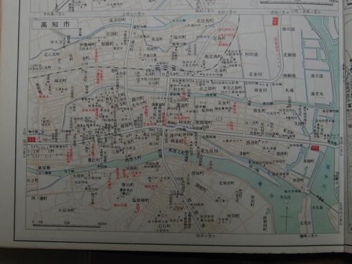 20181225・道路地図64-4=高知市