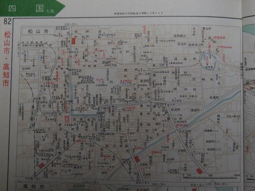 20181225・道路地図64-3=松山市