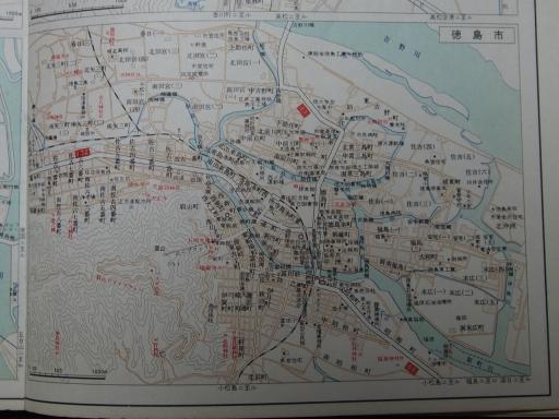 20181225・道路地図64-2=徳島市