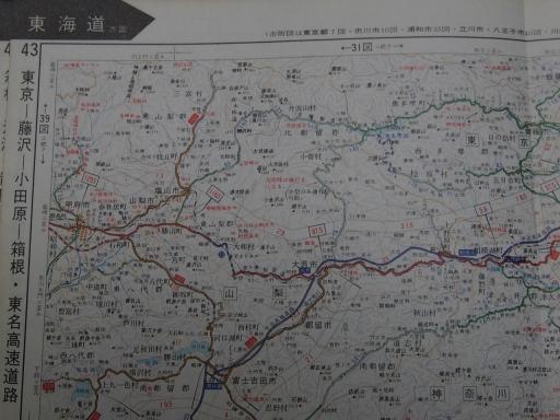 20181225・道路地図31-3・大月・富士吉田
