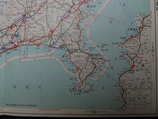 20181225・道路地図31-2・横浜・横須賀