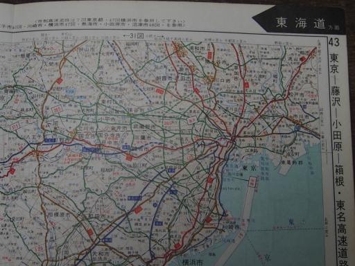 20181225・道路地図31-1・東京・川崎