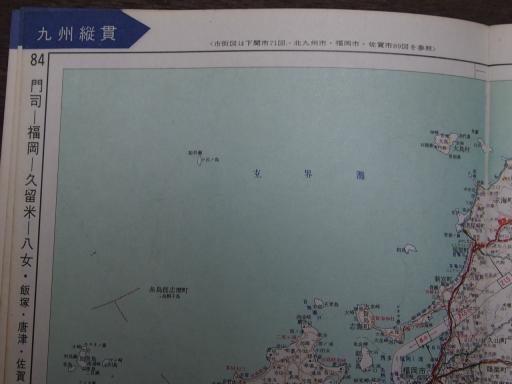 20190401・道路地図65-3・福間・古賀
