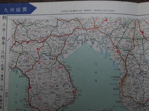 20190401・道路地図66-3・佐賀・鹿島
