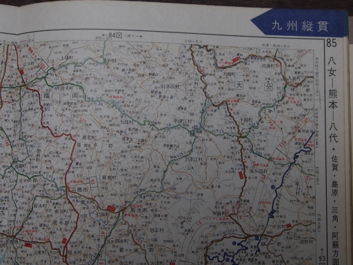 20190401・道路地図66-1・菊池・山鹿