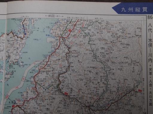 20190401・道路地図67-1・八代・人吉