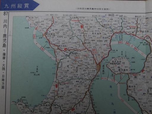 20190401・道路地図68-3・鹿児島・串木野