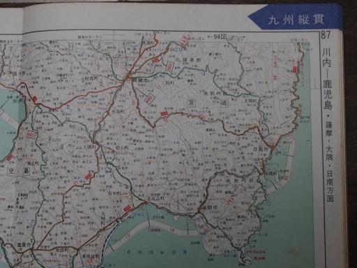 20190401・道路地図68-1・都城・日南