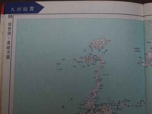 20190401・道路地図69-3・宇久島・上五島