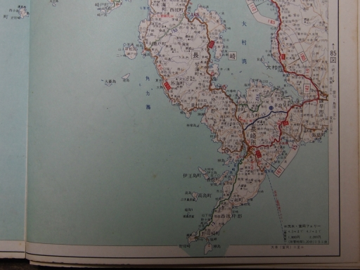 20190401・道路地図69-2・長崎・大村