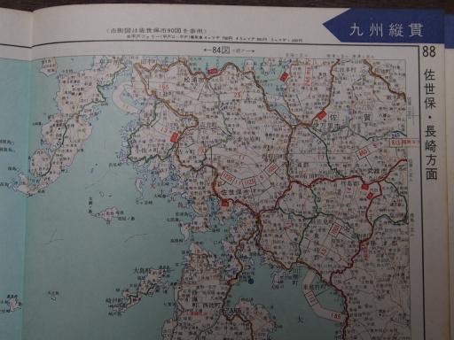 20190401・道路地図69-1・伊万里・佐世保