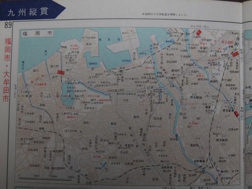 20190401・道路地図70-3・福岡市街図